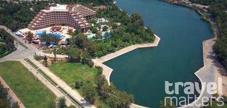 Oferte hotel Grand Prestige Hotel & Spa