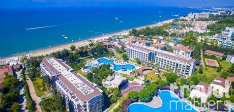 Oferte hotel Horus Paradise Luxury Resort & Club