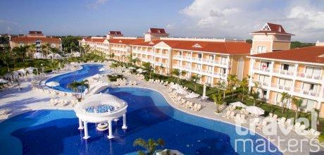 Oferte hotel Luxury Bahia Principe Ambar Green