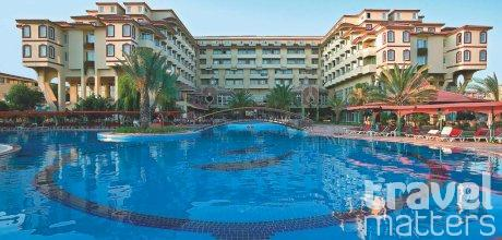 Oferte hotel Nova Park