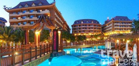 Oferte hotel Royal Dragon