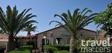 Oferte hotel Cretan Garden