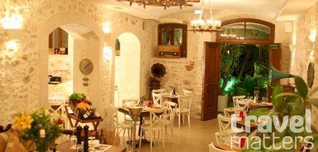Oferte hotel Palazzino Di Corina