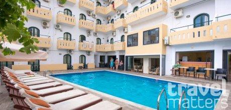 Oferte hotel Pela Maria