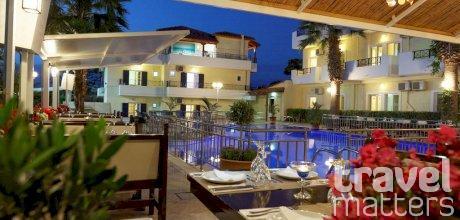 Oferte hotel Philoxenia Hotel Apartments
