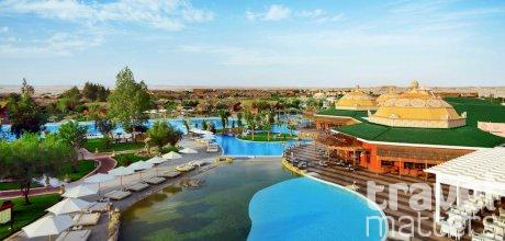 Oferte hotel Albatros Jungle Aqua Park