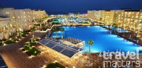 Oferte hotel Albatros White Beach Resort