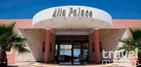 Oferte hotel Alia Palace
