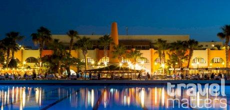 Oferte hotel Arabia Azur Beach Resort