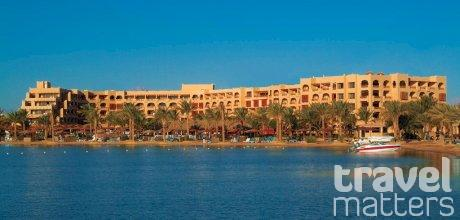 Oferte hotel Continental Hotel Hurghada (ex Movenpick Hurghada)