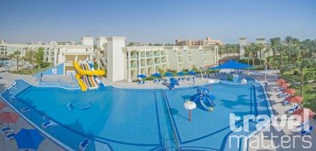 Oferte hotel Hilton Hurghada  Resort