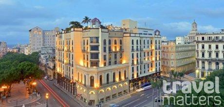 Oferte hotel Iberostar Parque Central