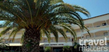Oferte hotel Livadi Nafsika