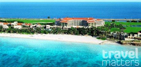 Oferte hotel Melia Las Americas