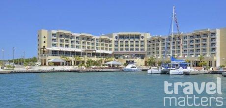 Oferte hotel Melia Marina Varadero