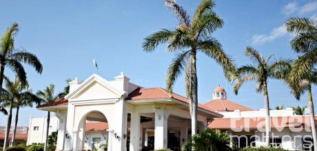 Oferte hotel Memories Varadero Beach Resort