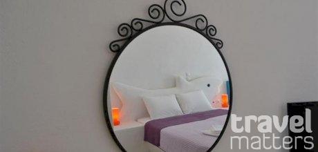 Oferte hotel Odysseas Art Hotel