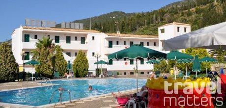 Oferte hotel Santa Marina
