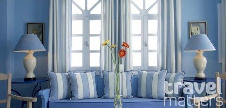 Oferte hotel Thalassa Seaside Resort