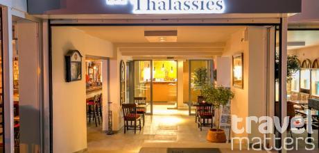 Oferte hotel Thalassies