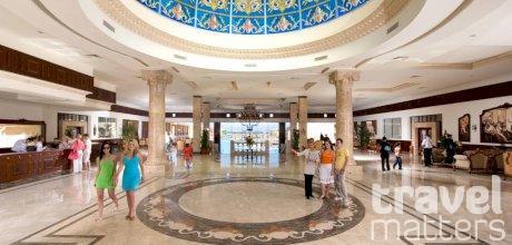 Oferte hotel Titanic Beach Spa & Aqua Park
