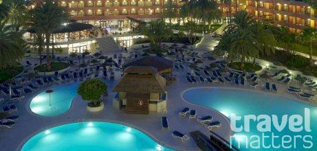 Oferte hotel Alexandre La Siesta