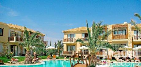 Oferte hotel Mediterranean Village