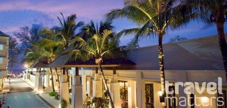 Oferte hotel Banthai Beach Resort & Spa