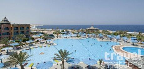 Oferte hotel Dreams Beach Resort Marsa Alam 5*