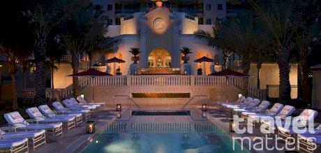 Oferte hotel Aqualina Resort & Spa