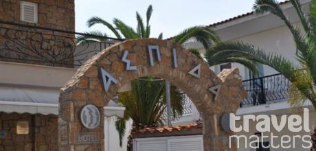 Oferte hotel Aspida