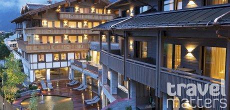 Oferte hotel Elisabeth Private Retreat