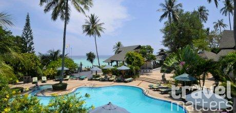 Oferte hotel Holiday Inn Resort Phi Phi Island