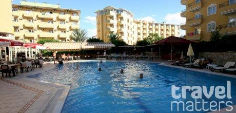 Oferte hotel Kleopatra Royal Palm