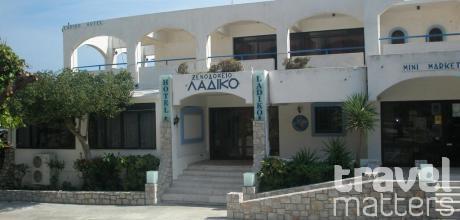 Oferte hotel Ladiko