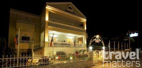 Oferte hotel  Philoxenia Inn