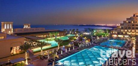 Oferte hotel Rixos Bab al Bahr