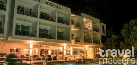 Oferte hotel  Socrates Plaza