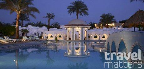 Oferte hotel Sonesta Beach Resort & Casino