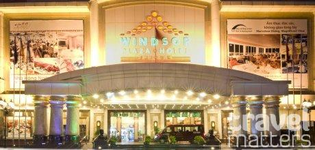 Oferte hotel Windsor Plaza