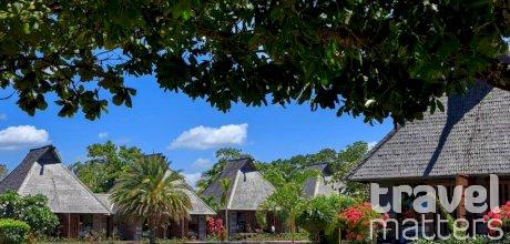 Oferte hotel Yatule Resort & Spa