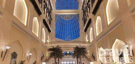 Oferte hotel Bab Al Qasr