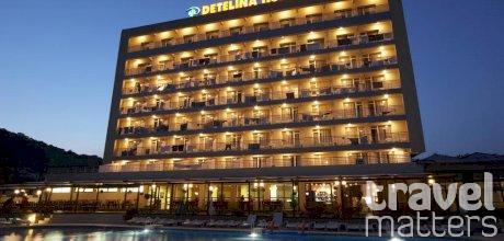 Oferte hotel Detelina