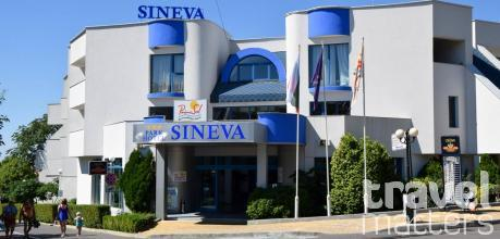 Oferte hotel Primasol Sineva Park