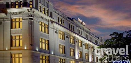 Oferte hotel Park Inn Prag