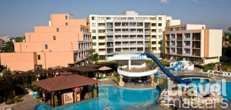 Oferte hotel Trakia Plaza Apartaments