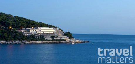 Oferte hotel  Dubrovnik Palace