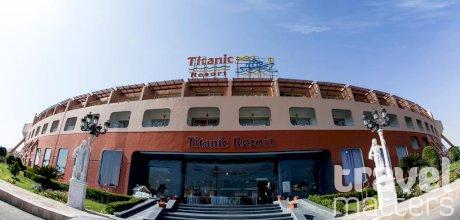 Oferte hotel Titanic Aqua Park