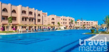 Oferte hotel Albatros Aqua Vista Resort & Spa