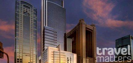 Oferte hotel Conrad Dubai